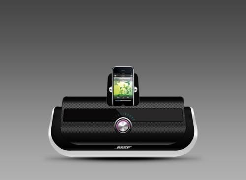iPod Speaker Stand PSD