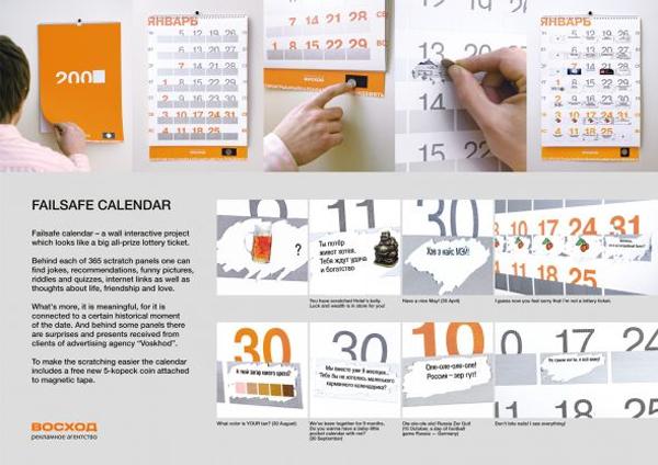 Scratch Calendar