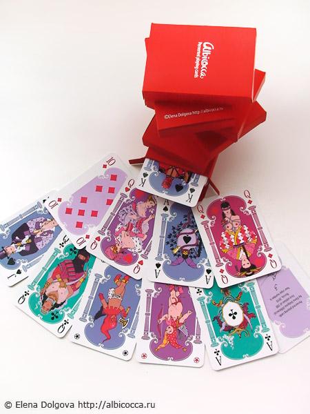 Perverted playing cards by Elena Dolgova