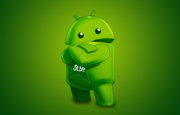 android 8 Must Have Android Apps for Programmers
