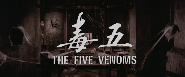 FIVE DEADLY VENOMS (1978)