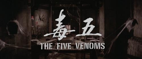 FIVE DEADLY VENOMS (1978)