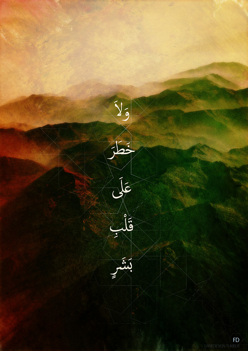 fariedesign Exceptional Typography and Graphic Design Posters by Faried Omarah
