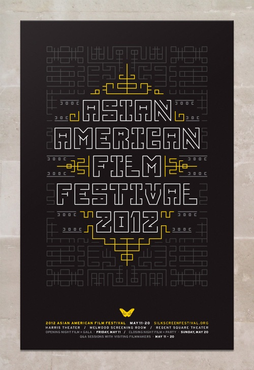Asian American Film Festival 2012