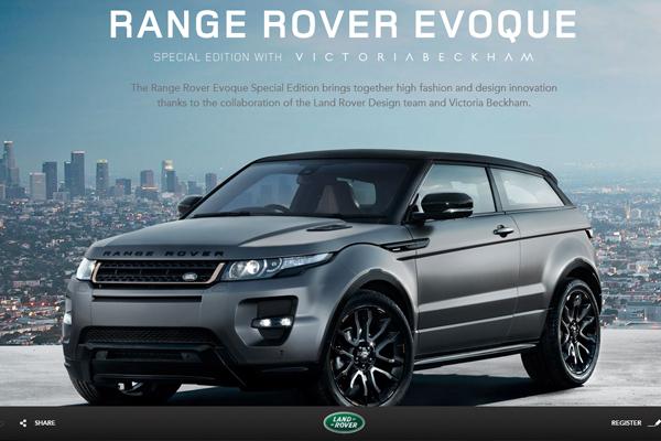 Range Rover Victoria Beckham