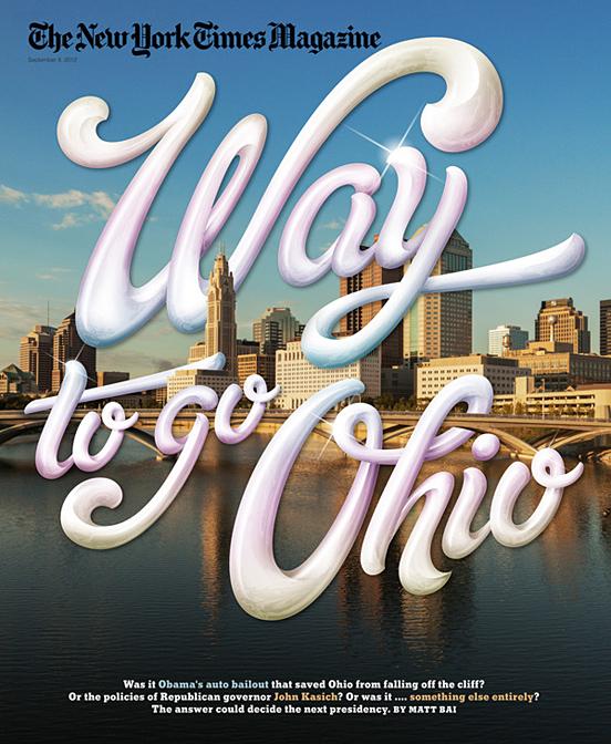 Way To Go Ohio by Luke Lucas