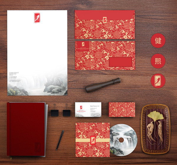 232 60 Professional Examples of Stationery Design