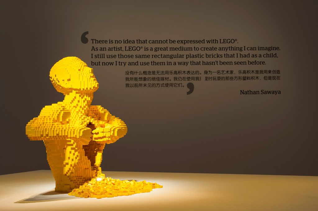 artscience 5 The Art of the Brick: Outstanding LEGO Artworks by Nathan Sawaya
