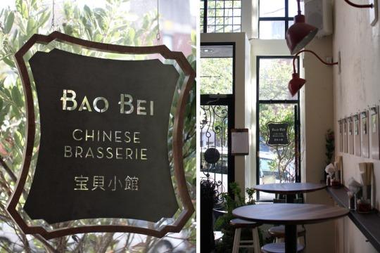BaoBei-sign2_905[1]