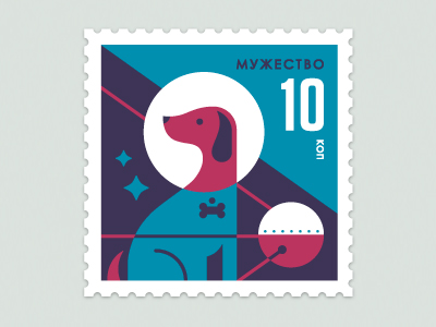Space Animal Stamp Series - Laika by Eric R. Mortensen