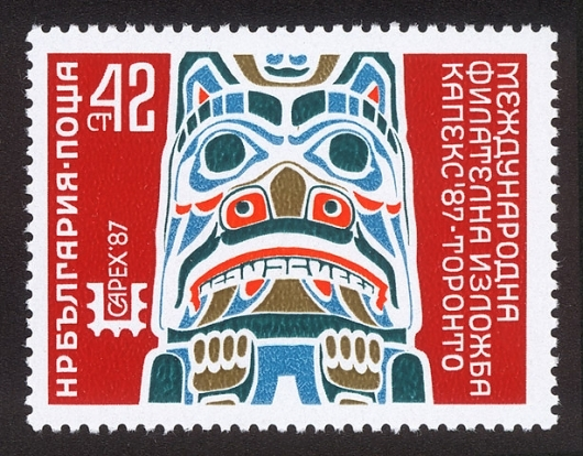 314232543125 uoe2sdpz l1 50 Beautiful Postage Stamp Designs