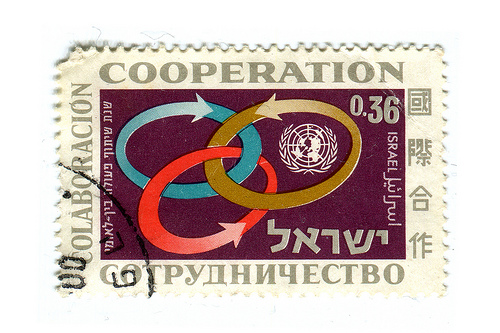 Israel Postage Stamp: Cooperation