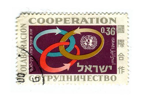 Israel Postage Stamp: Cooperation