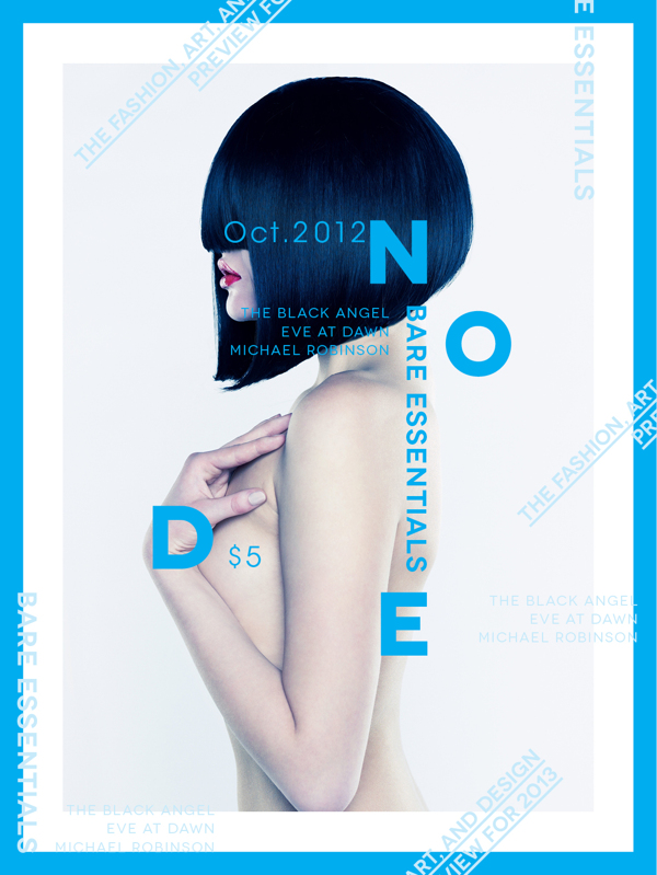 Node | Magazine Cover