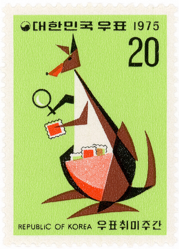 Korea postage stamp: kangaroo collector