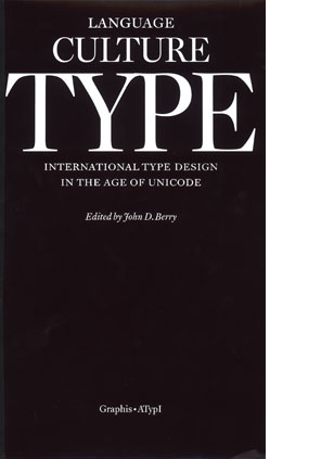 culture language type21 15 Enlightening Books for Typography Enthusiasts