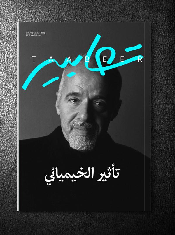 TAABER Magazine