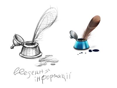 sketch-result[1]