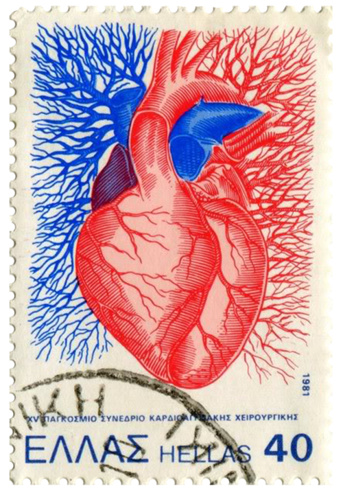 Greek Heart Stamp