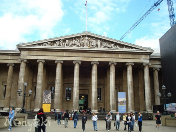 Entrance to the British museum