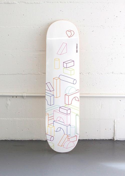 awesome skateboard