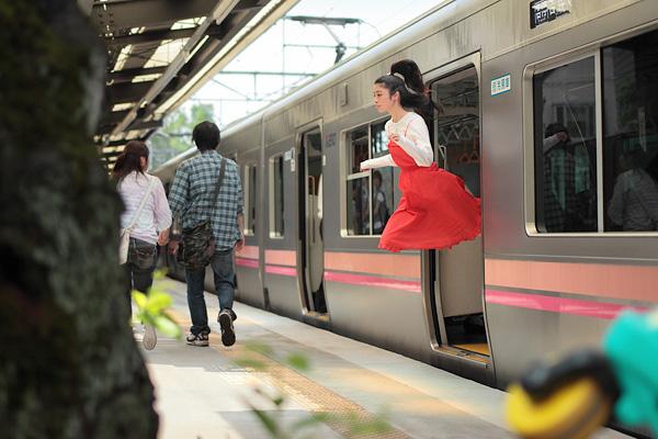 Japan Levitation
