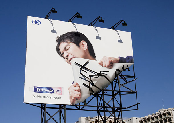 Creative Examples of Billboard Designs