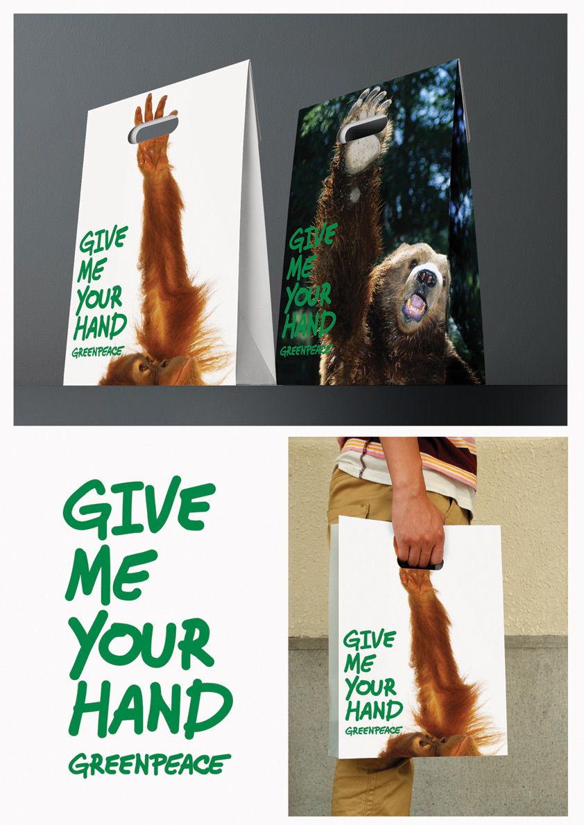 Greenpeace – Give Me Your