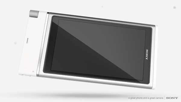 Sony XTRUD Concept (25)
