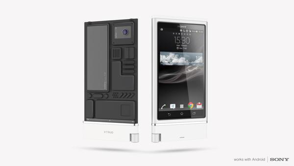 Sony XTRUD Concept (32)
