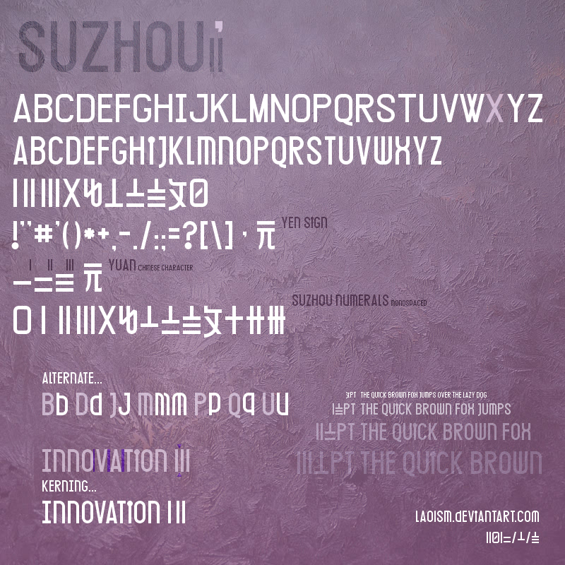 suzhou2 numerals font by laoism d52uoyf1 Download Spree: 45 Free Fonts for Designers