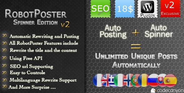 RobotPoster Spinner Edition
