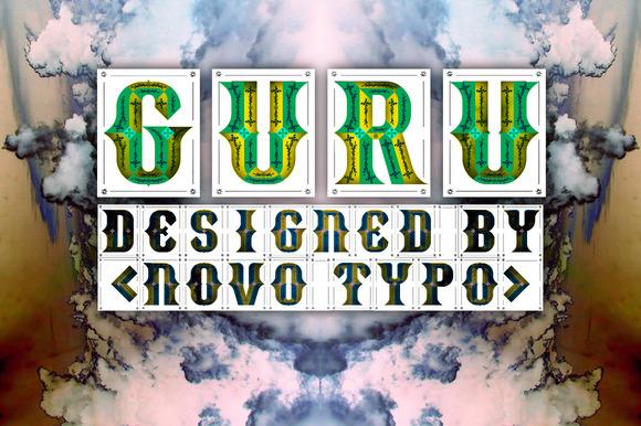 guru-01-f[1]
