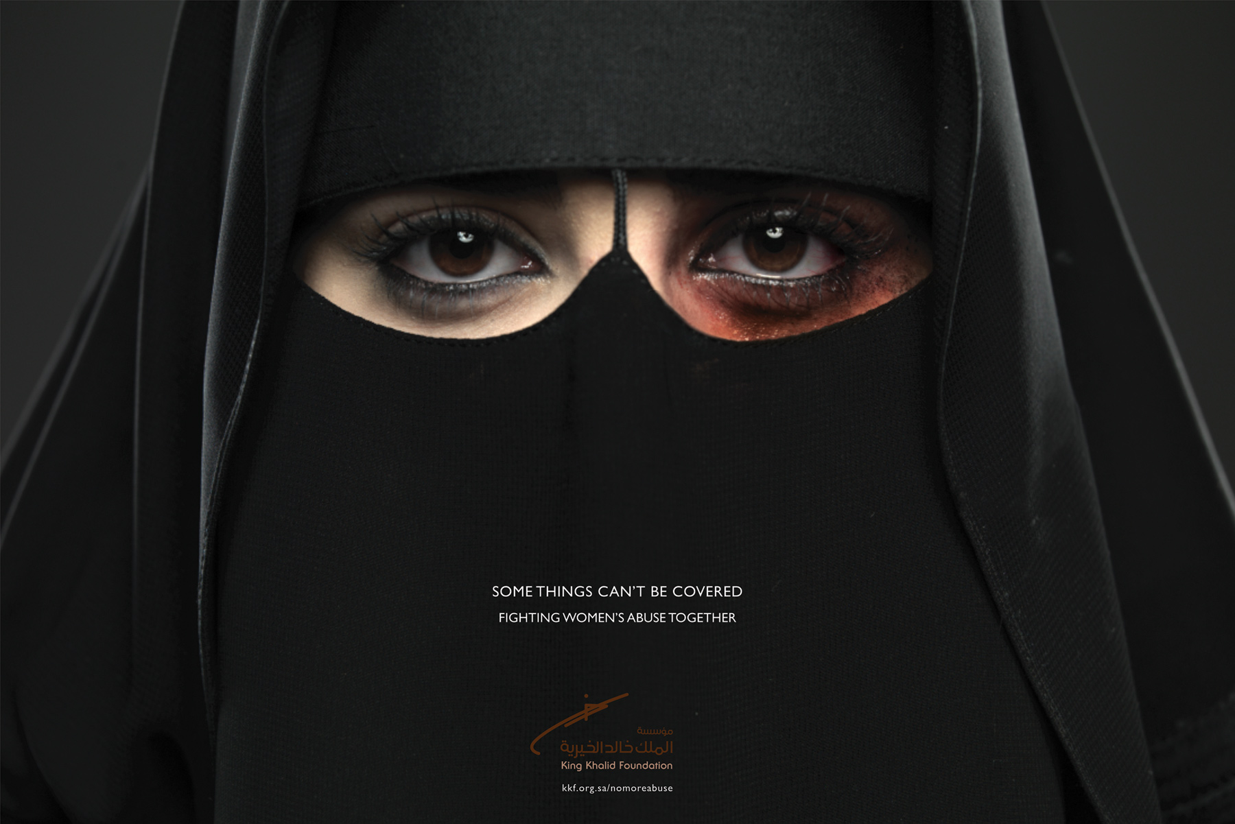 The first women's abuse ad to ever run in Saudi Arabia