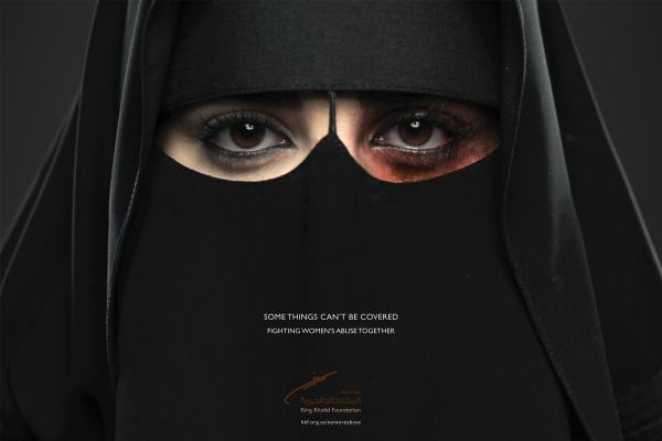 The first women's abuse ad to ever run in Saudi Arabia