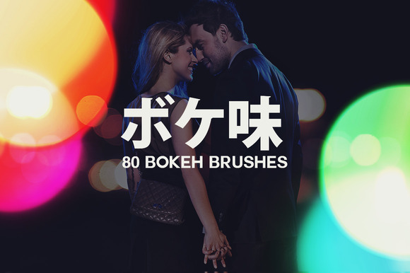 Boke-Aji - 80 Large Bokeh Brushes