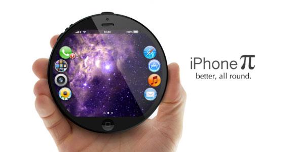 iphone-pi-concept