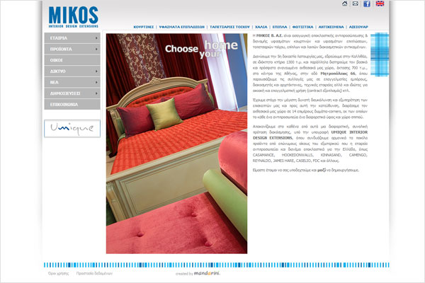 mikos interior design website 33 Clean, Minimalist, and Simple Interior Design Websites