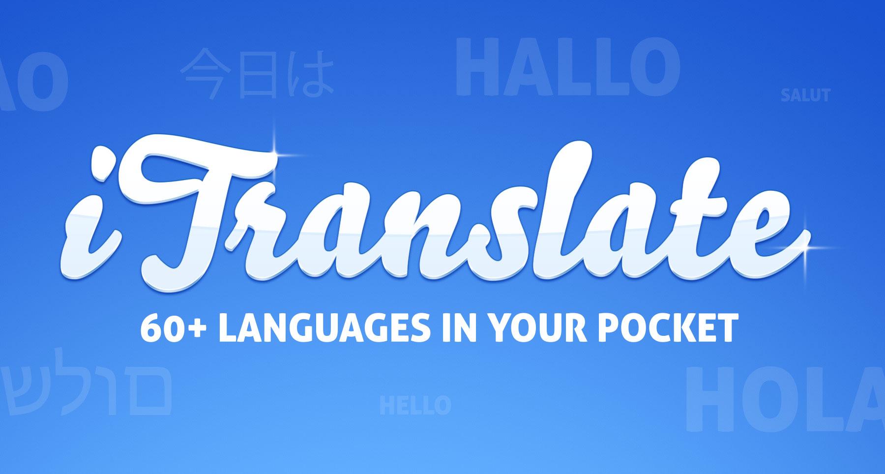 itranslate[1]
