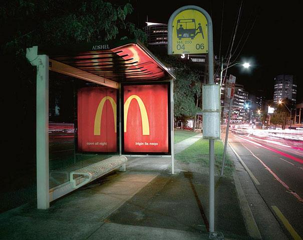 McDonalds Night