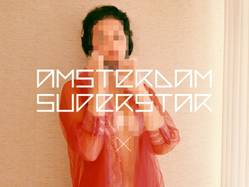 Amsterdam Superstar by David A. Slaager
