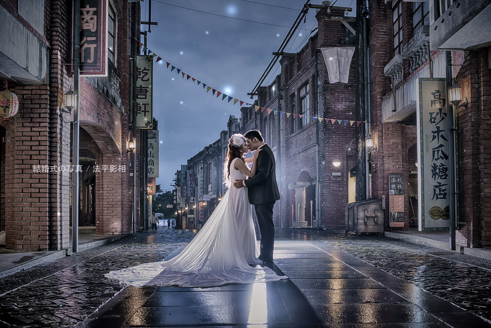Kiss on the street by Eric Tan